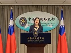 美中發言人爭辯病毒起源 台灣發言人這樣說