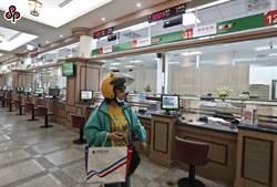 2859萬存戶受影響 郵局調降存款利率