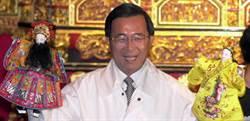 外省同學趙麟:陳水扁永遠是我心目中懷念珍惜的同窗