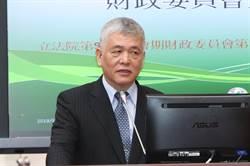 獨》前不分區立委施義芳 接台灣世曦新董座