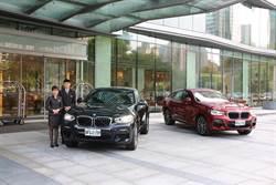 搶國旅市場 日月千禧攜手BMW推出住房專案