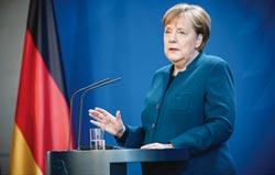 德推5千億歐元 紓困企業