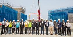 高雄海洋科技產業創新專區 三中心上梁