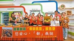 中華郵政挺農民 助銷鳳梨