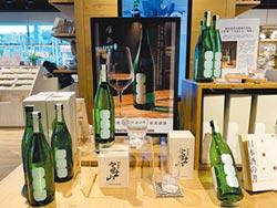 專為台灣人釀的清酒 蔦屋書店限定販售
