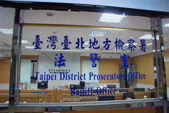 竊盜犯借提出庭 訊後當場落跑被捕
