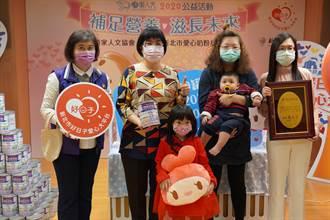 中華道家協會樂捐1200罐嬰兒奶粉 助弱勢童健康成長