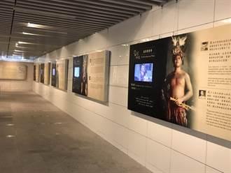 國資圖推「榮耀祖紋」特展  展現排灣族瀕臨失傳的珍貴傳統