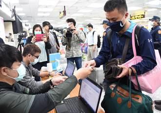 澎湖全國首創清查入境旅客旅遊史 重罰違規並勸導回台
