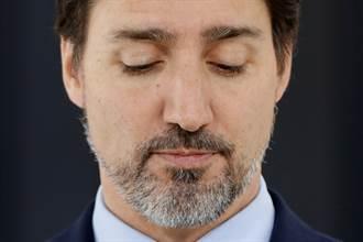 加總理杜魯道居家隔離 開G7視訊會議兼顧孩子