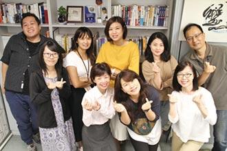 專家傳真-借力「女力」活絡台灣社會經濟