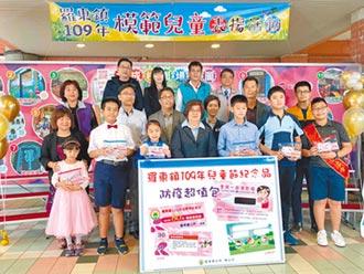 兒童節好禮 羅東鎮所送防疫包