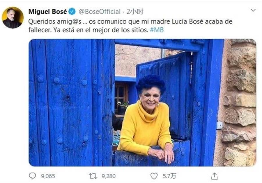 兒子馬吉爾23日在社群網站上公布母親離世的訊息。(摘自Miguel Bose推特)