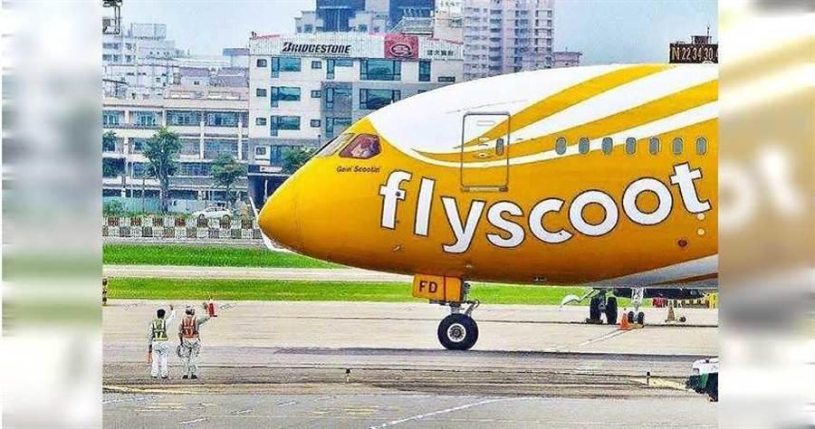 酷航宣布即日起停飛至4月中下旬。(圖/FlyScoot臉書)