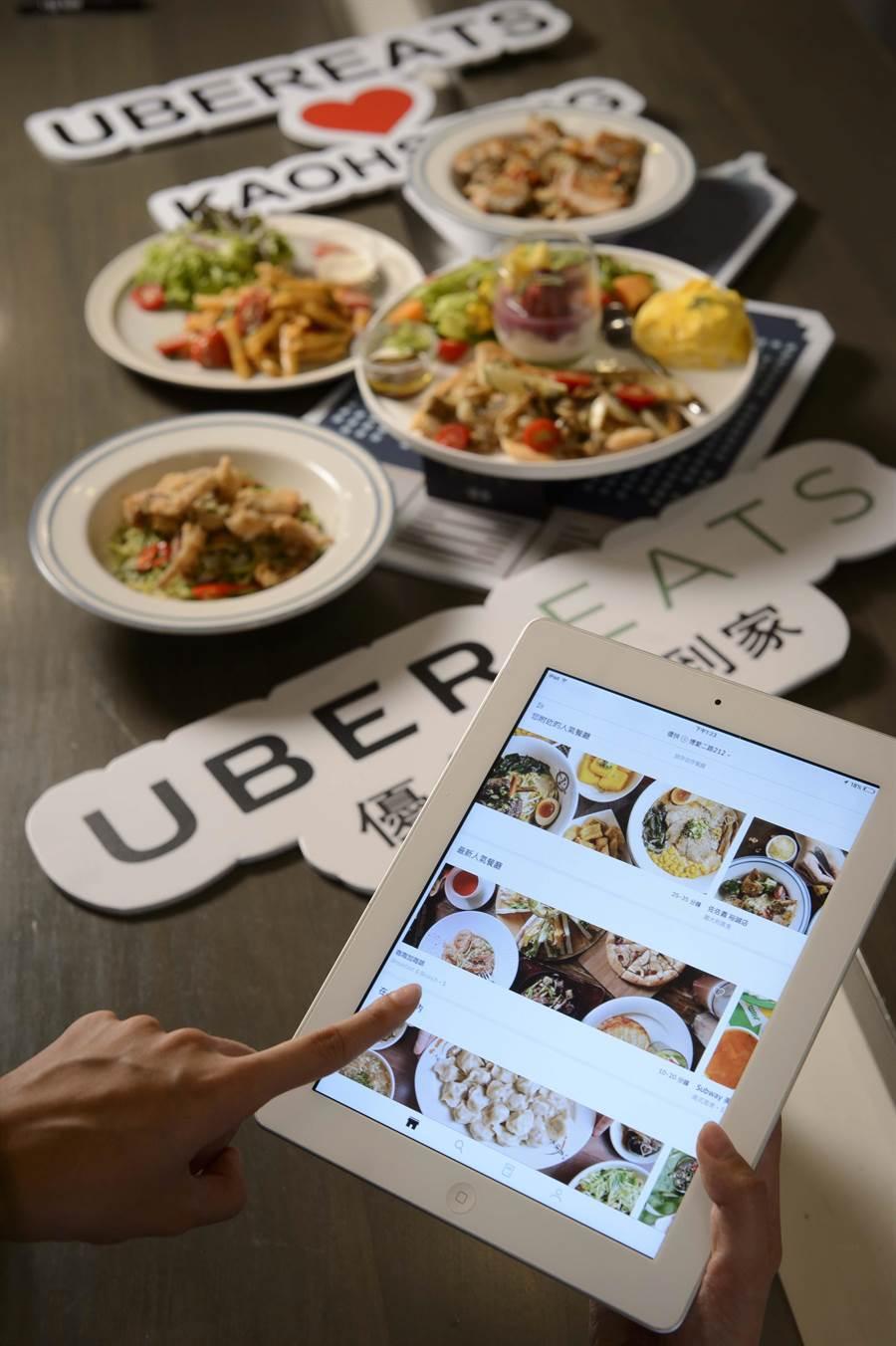 Uber Eats提供2.5萬份餐點優惠給第一線防疫與醫護人員。(Uber Eats提供/陳祐誠傳真)