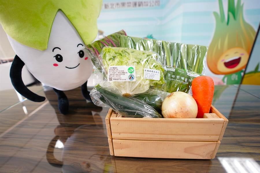 新北果菜公司推出蔬果組合袋。(新北市果菜公司提供/王揚傑新北傳真)