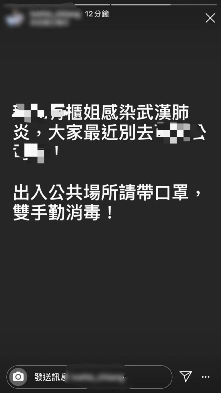 台中市警察局第六分局發現有民眾轉傳某百貨公司櫃姐感染新冠肺炎等不實訊息,警方馬上逮人到案。(翻攝照片/盧金足台中傳真)