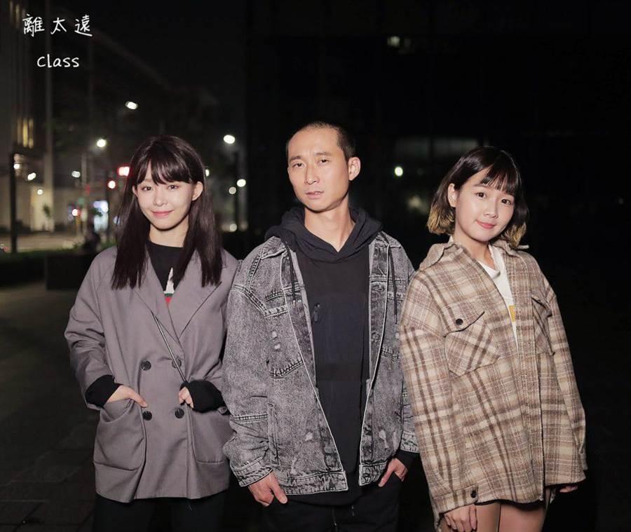 搞笑版本離太遠,左起Yuri、浩子與籃籃。(時代創藝提供)