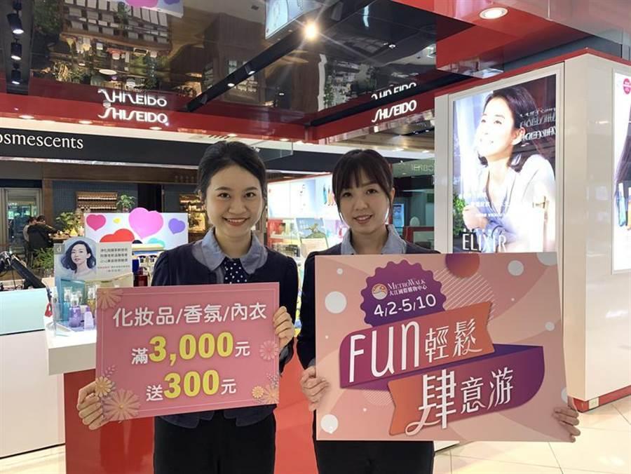 大江購物中心等桃園百貨業者提前開打母親節檔期。(圖/大江購物中心)