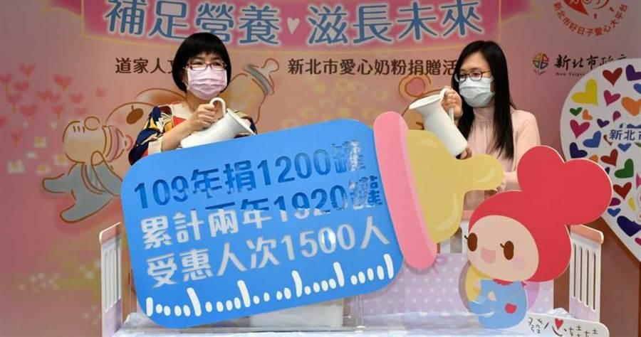 張旖理事長(右)與張錦麗局長(左)一同將牛奶倒入奶瓶壓克力牌,象徵攜手用愛灌溉,守護孩子們滋長出幸福未來。(圖/道家人文協會提供)