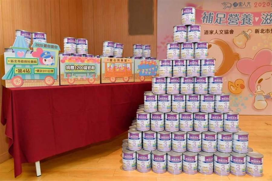協會二度依新北市社會局提供的弱勢家庭需求,加碼每月捐贈100罐學齡前奶粉,持續一年共1200罐,累積受惠嬰幼兒達1500人次。(圖/道家人文協會提供)