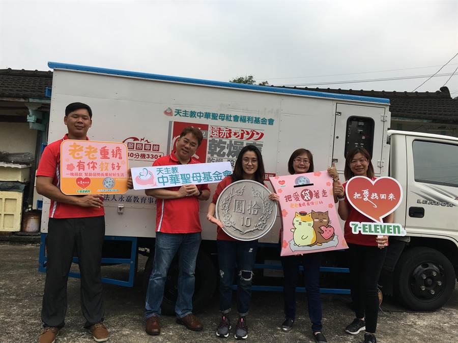 天主教中華聖母基金會5年前從日本引進「加熱乾燥車」幫助個案長輩家中被褥、寢具殺菌。(張亦惠攝)
