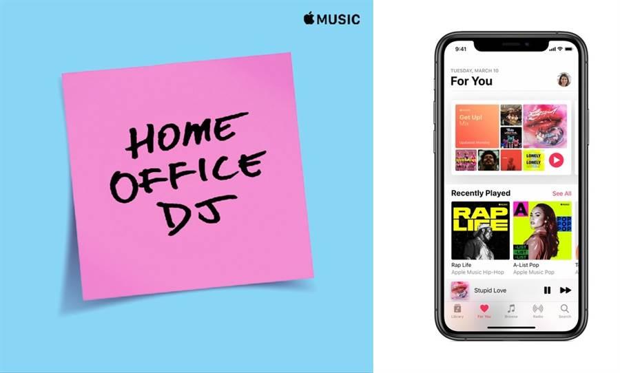 蘋果推出「居家辦公室 DJ」以及 Get Up! Mix 活力充電站播放列表。(蘋果提供/黃慧雯台北傳真)