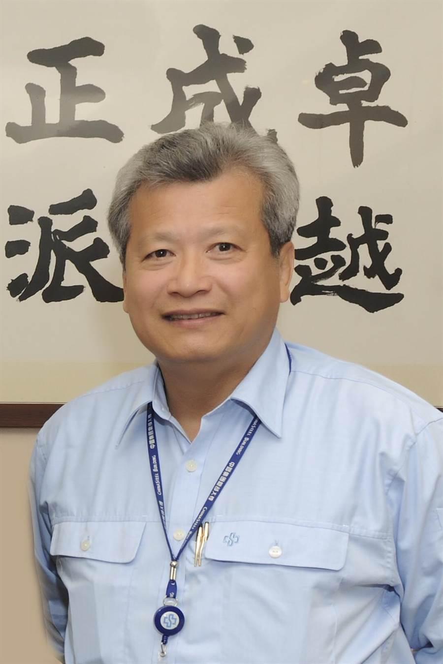 中鋼公司董事長翁朝棟日前開視訊勉勵海外主管。(中鋼提供)