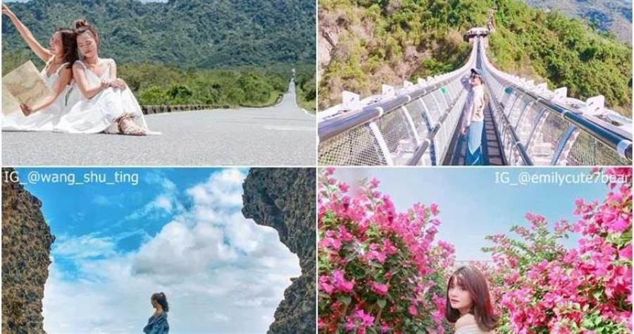 台灣擁有眾多自然生態、森林秘境、花卉園區等景點,都是IG相當熱門的打卡地標(圖片來源:IG_ @cara_oh、@shi_yubb、@wang_shu_ting、@emilycute7bear)