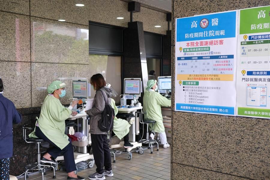 高醫醫療體系25日起,一般病房取消假日探病,平日探病限一次。(高醫提供/柯宗緯高雄傳真)