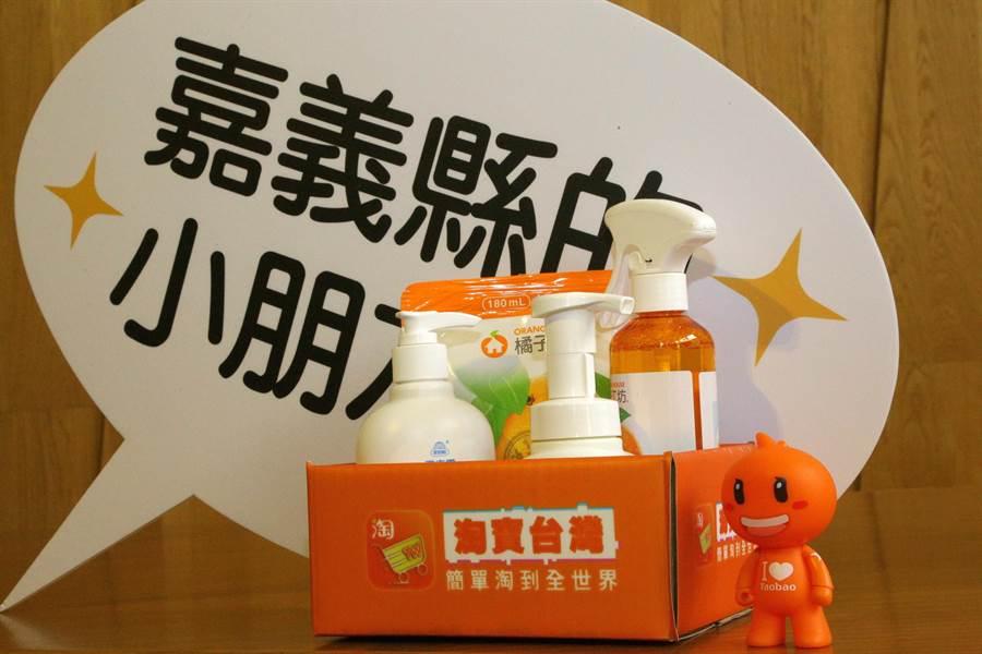 淘寶台灣公司代表多家企業捐贈嘉義縣基層防疫人員1萬瓶洗手乳。(嘉義縣政府提供/呂妍庭嘉義傳真)