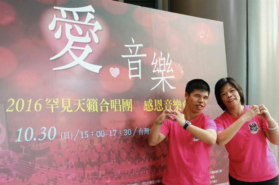 罕見疾病患者林冠合(左)在媽媽(右)愛的陪伴下,學習獨立自主。(林冠合提供/陳淑芬台中傳真)