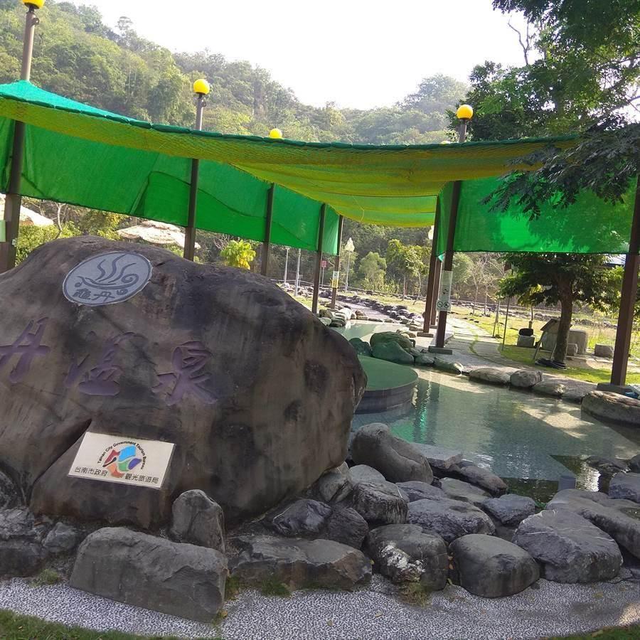 龜丹溫泉體驗池兒童節連假期間泡腳池兒童免費入場。(劉秀芬攝)