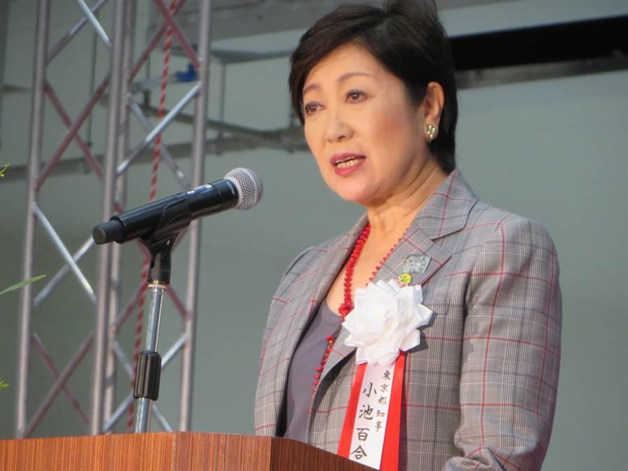 東京都知事小池百合子23日提及東京都封城的可能性。(黃菁菁攝於2018年豐洲市場開幕)