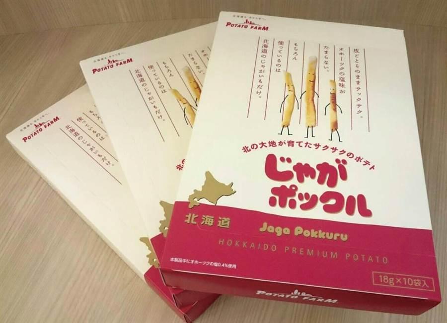 SOGO忠孝館春櫻展人氣推薦,薯條三兄弟,每盒450元。(SOGO提供)