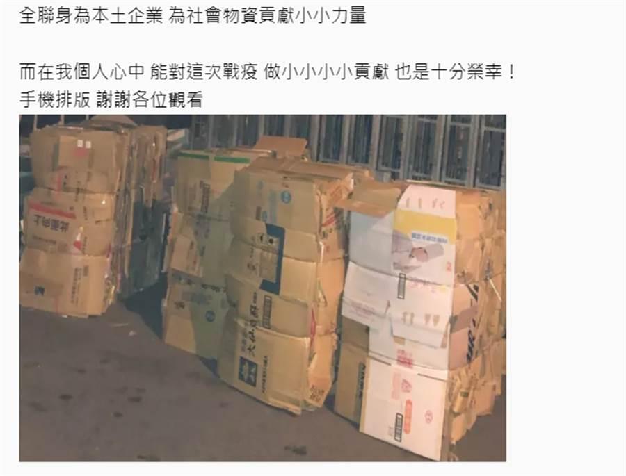 網友透露,這樣的紙箱量比中元普渡補貨還多。(摘自Dcard)