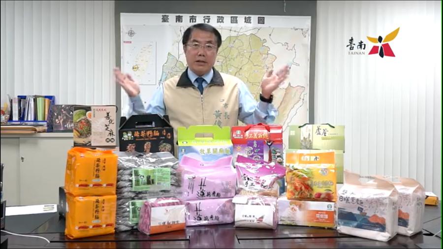 台南市長黃偉哲最新民調獲得超過8成4民眾高滿意度。(曹婷婷攝)