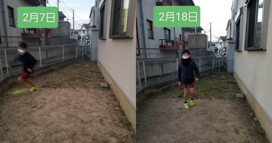 兒子從今年的1月5日起到3月1日,不論晴雨,他每天都在土壤上奔跑,每次跑30分鐘。