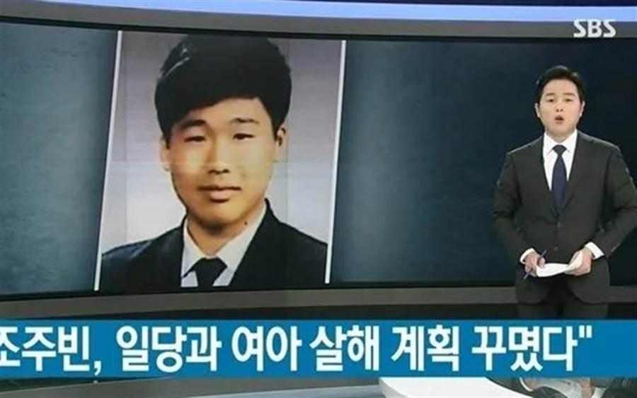韓媒再爆趙博士還涉嫌籌畫殺害女童。(取自韓網)
