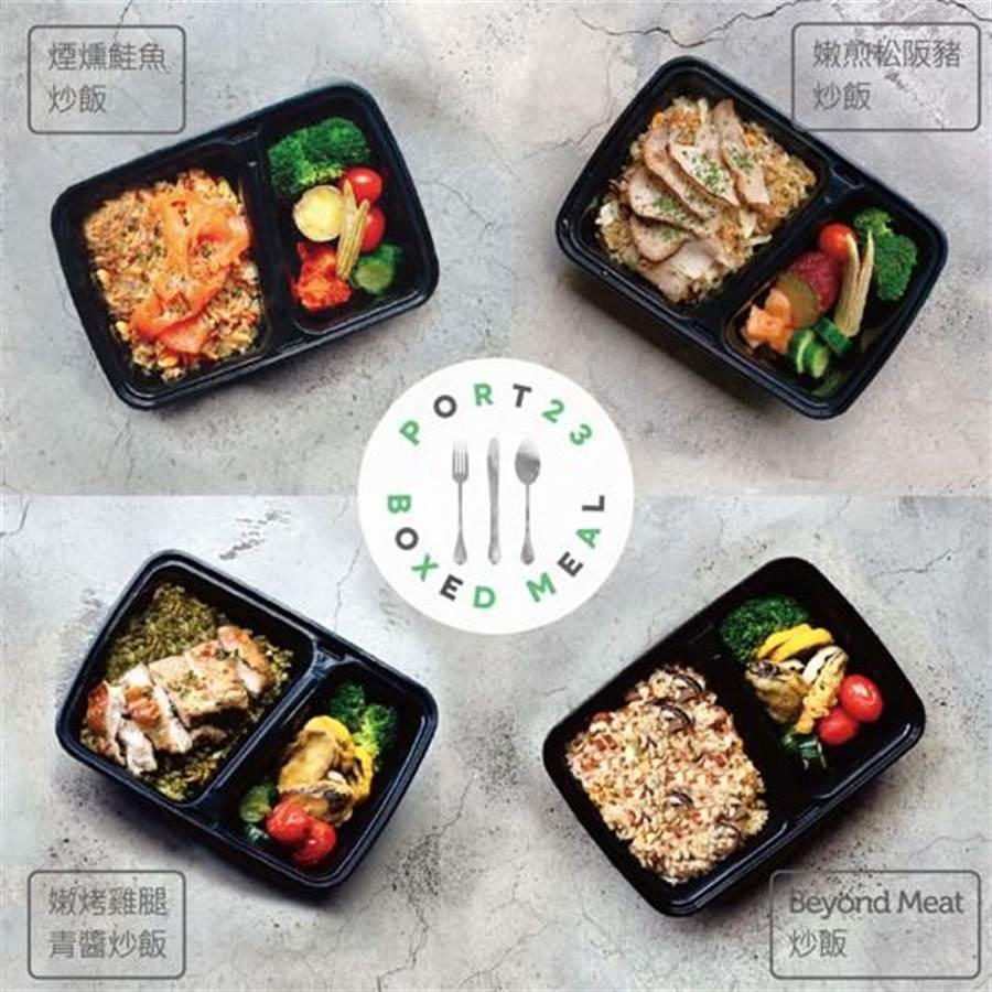 Port23餐廳選用新鮮食材搭配季節時蔬,推出4款繽紛餐盒。(Folio Hotel提供)