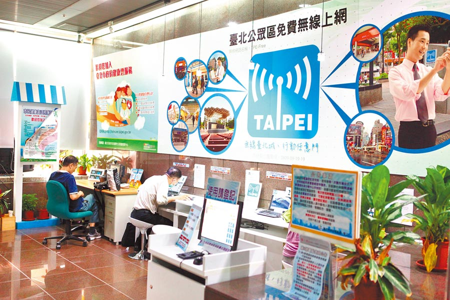 Taipei Free無線網路4月起推出「一鍵上網」服務,不必再輸入帳號、密碼認證。(本報資料照片)