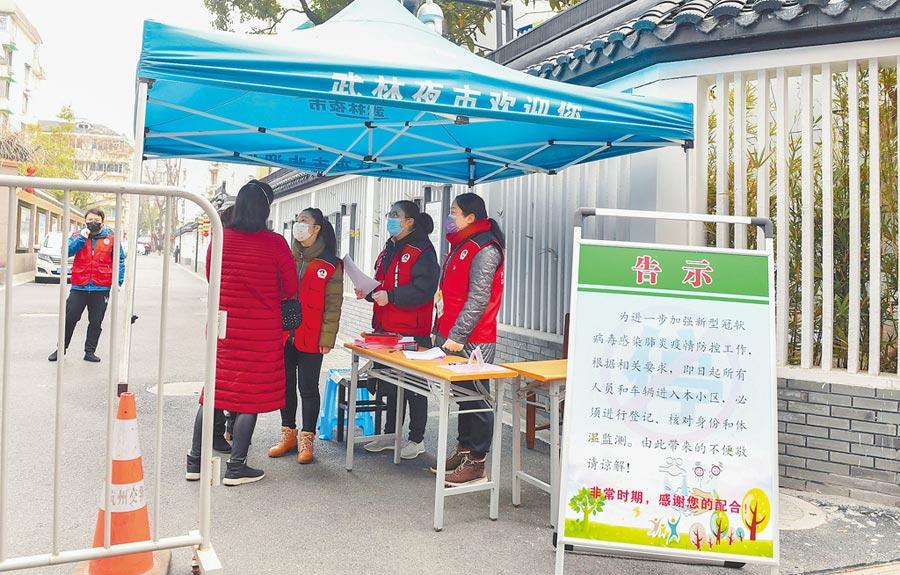 杭州一小區嚴控疫情傳播,實行封閉式管理以及非涉及居民生活必需公共場所一律關閉等措施。(中新社資料照片)
