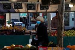 法國面對新冠失業潮 農業部長: 來幫忙採水果