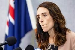 紐西蘭進入緊急狀態 午夜起全國封鎖