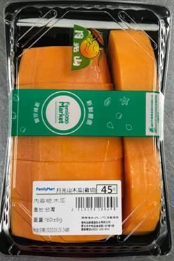 防疫多吃蔬果  高雄美味即時木瓜 全家買得到
