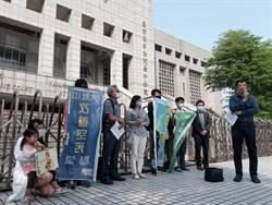 中龍鋼鐵廢棄物超量環評行政訴訟  中市環保局敗訴