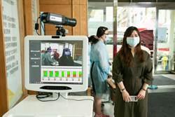 防疫門神坐鎮 永和耕莘醫院導入微軟AI口罩溫度檢測器