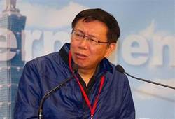 陳揮文建議韓備戰2022台北市長 柯:疫情先撐過再說