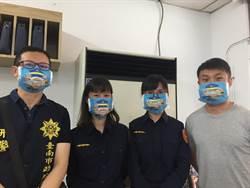 台南市第四分局異地辦公演練 警戴特製「劍獅」口罩吸睛