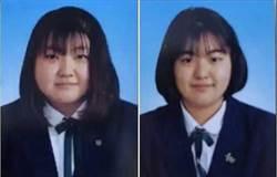 19歲少女結伴探靈異景點 失聯24年後剩白骨被撈上岸